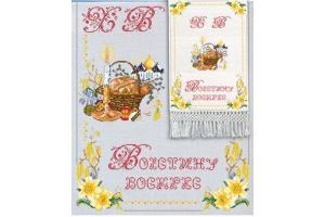 Бумажная схема для вышивки рушника