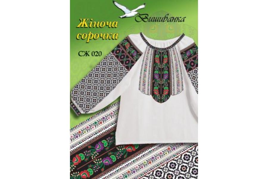Бумажная схема для вышивки женской сорочки (вышиванка)