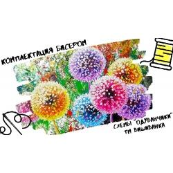 Комплектация бисером схем 507, 508 от ТМ Вишиванка