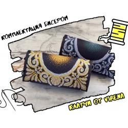Комплектация бисером и обзор клатчей 003, 004 для вышивки бисером от ТМ Virena